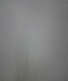 千葉県我孫子市 病院の壁補修工事