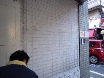 練馬区 K様邸 洗面化粧台リフォーム